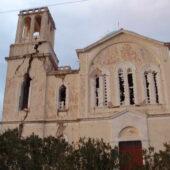 Σεισμός 2006